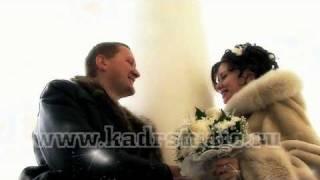 СВАДЕБНЫЙ КЛИП ЗИМНЯЯ ПРОГУЛКА видеосъёмка свадьбы в Подольске Москве видео съёмка от профессионалов
