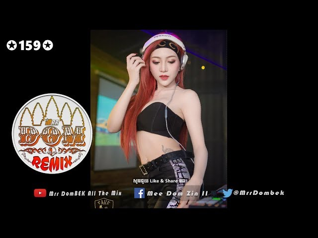 Remix ??????????????????? (Mrr Dom Funky Mix 2018) NEW Nonstop Melody Bek Sloy 2018 By Family Remix