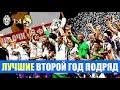 Возрождение Королей  Ювентус   Реал Мадрид 1- 4 Обзор Матча  Реал победитель Лиги Чемпионов 2017