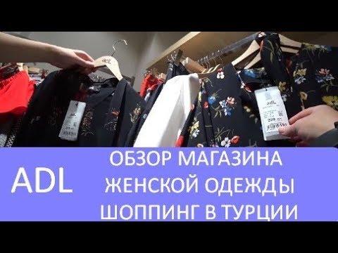 Каждую неделю новые модели: кожаные, замшевые, джинсовые, куртки бомберы, а также. Купить. Дополнительная информация. Скрыть информацию.