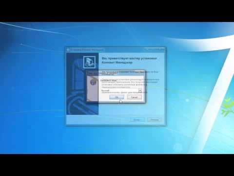 4G USB модем | Инструкции от МТС