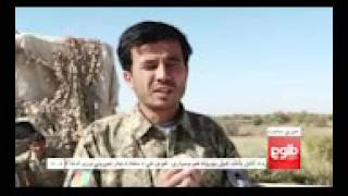 LEMAR News 16 November 2015 /۲۵ د لمر خبرونه ۱۳۹۴ د لړم