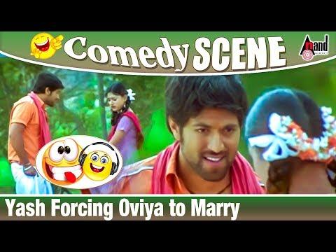 Kirathaka | Yash Forcing Oviya to Marry | Comedy Scene 4