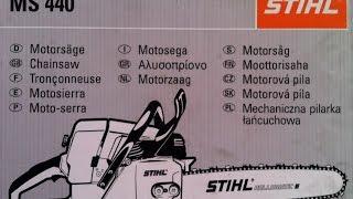 Обзор бензопилы Stihl MS 440
