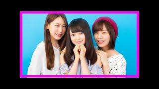 茂木忍(AKB48)、樋渡結依(AKB48)、青木詩織(SKE48)が総選挙ランクインへ...
