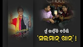 Exclusive Interview With Babushan Mohanty