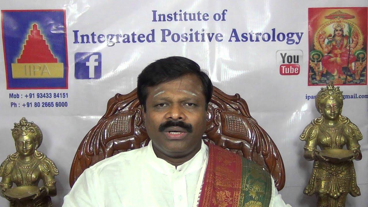 Tula Rashi Kannada Video: TULA RASHI KANNADA