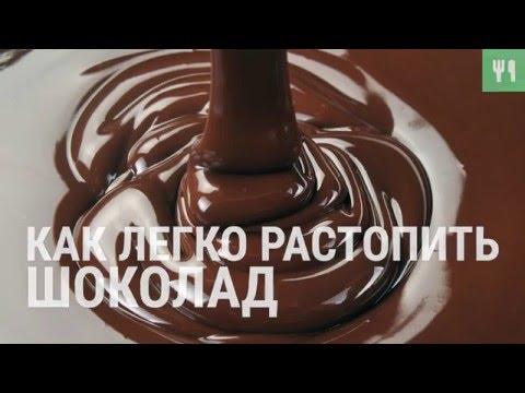Приготовление горячего шоколада рецепты, фото, отзывы