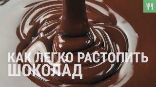 видео Кусковой шоколад (весовой)