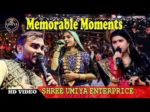 Geeta Rabari || Jignesh Kaviraj || Kinjal Dave || Shree Umiya Enterprise || Memorable Moments
