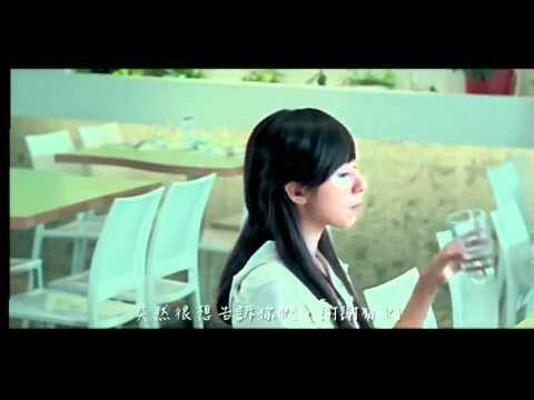 突然好想你 Tu Ran Hao Xiang Ni_五月天 Wu Yue Tian