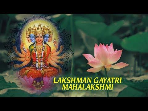 Lakshman Gayatri | Mahalakshmi Iyer | A Collection Of 25 Gayatris | Times Music Spiritual