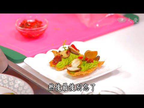 台灣-蔬果生活誌-20210927 減醣料理.義式野菇酪梨普切塔