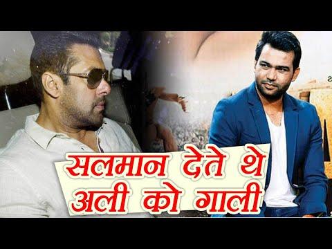 Salman Khan abuses me many times, says Tiger Zinda Hai Director Ali Abbas | FilmiBeat