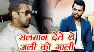 Salman Khan abuses me many times, says Tiger Zinda Hai Director Ali Abbas | FilmiBeat