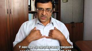 Украинское общество глухих - интервью