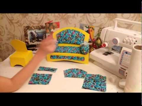 Мебель для кукол барби своими руками 457