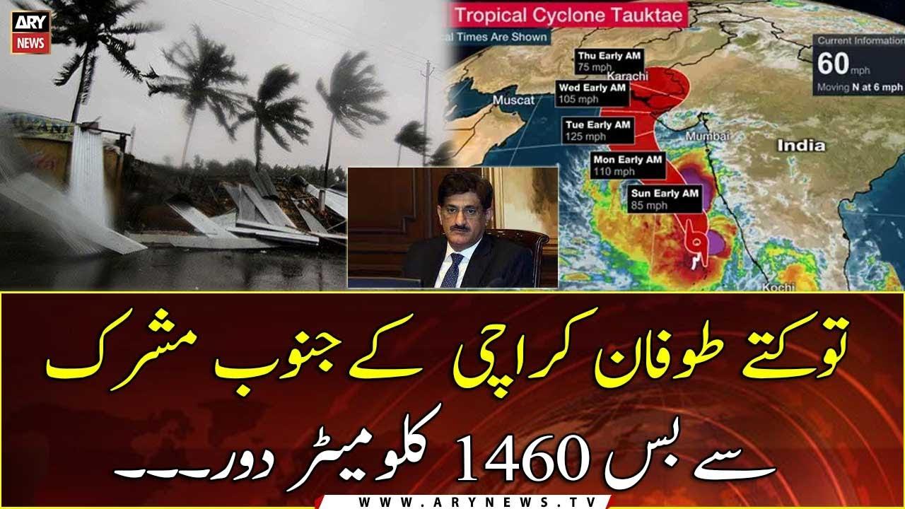 PMD forecast rainfall in Karachi under Arabian Sea Cyclone 'Tauktae'