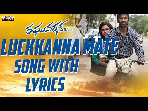 Luckkanna Mate Full Song With Lyrics - Raghuvaran B.Tech (VIP) Songs - Dhanush, Amala Paul