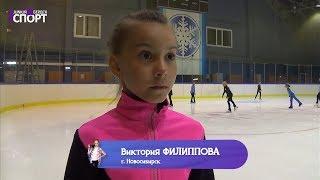 СПОРТ Junior Школа В.Н. Кудрявцева Новосибирск