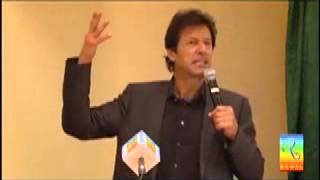 Help Imran Khan Change Pakistan - Part 2 of 2