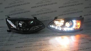 Передние светодиодные фары Калина 2 (Черные).