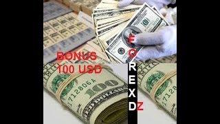 ربح المال 2019 - بونيس 100 دولار بدون إيداع - لتداول الفوركس  - حصري لكم