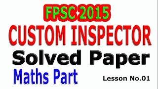 Custom Inspector past paper 2015 (FPSC) Solved: Lesson No. 1