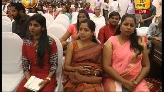 News 1st: Prime Time Tamil News - 8 PM | (16-01-2018)