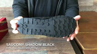 SAUCONY Shadow Black