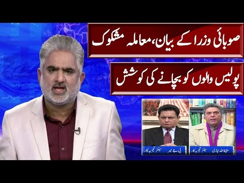 Real Story Behind Provincial Ministers Statement | Live With Nasrullah Malik | Neo News