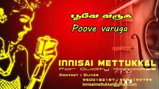 Poove varuga | Tamil Karaoke | Tamil Songs | Innisai Mettukkal