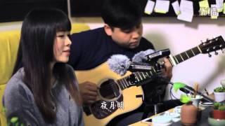 Vén rèm châu  [牛人]卷珠帘 guitar cover