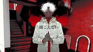 「お前が善など反吐がでる」 紅音0%です。syudou様の「邪魔」を歌わせて...