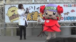 広島県福山市のキャラクター。バラ尽くしのローラちゃん.