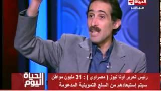 فيديو.. مجدي الجلاد: الحكومة طلبت بطاقة ذكية لكل مواطن من