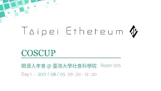 Taipei Ethereum Meetup workshop in COSCUP 2017