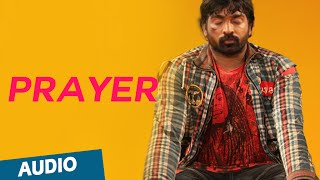 Prayer Full (Audio) Song | Idharkuthaane Aasaipattai Balakumara | Vijay Sethupathy, Ashwin