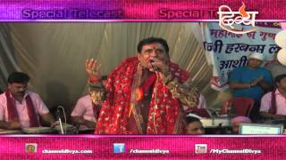 Jagran | Hari Ki Paudi | Haridwar | Harbans Lal Bansi ,Ashish Bansi | Channel Divya