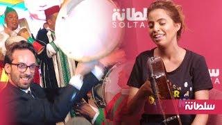 """إكرام العبدية تغني """"المعفر"""" وتتحدى: فليحكم الجمهور من الأفضل أنا أم عثمان مولين"""