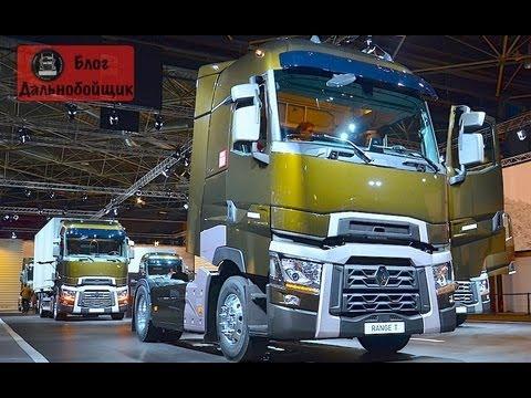 Presentation new Renault Trucks T interior exterior (part 2)
