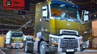 Presentation new Renault Trucks T interior exterior (part 2)