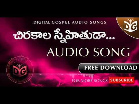 Chirakala Sneham Idhi Naa Yesu Audio Song || Telugu Christian Audio Songs || Digital Gospel