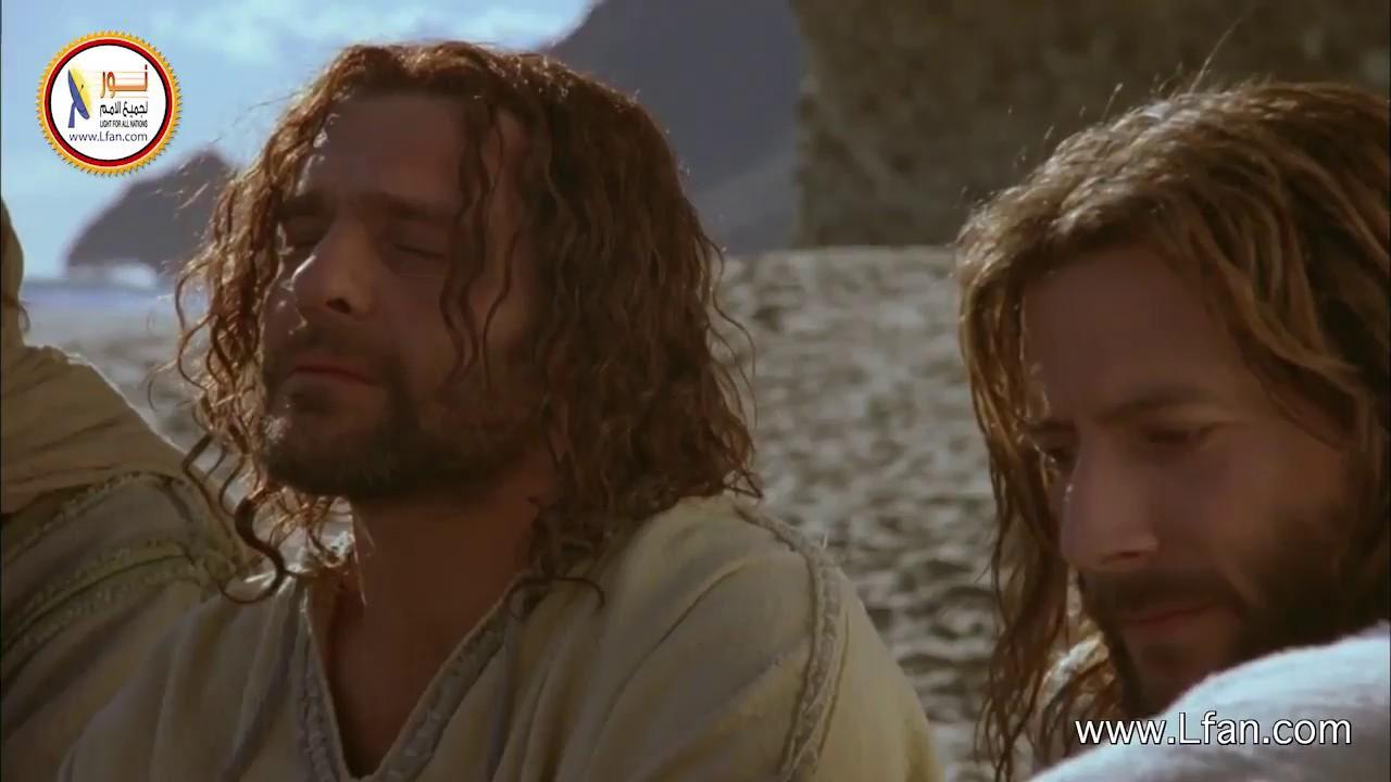 ح7 -13 مشهد يظهر حكمة المسيح في علاج انكسار بطرس