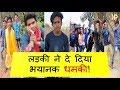 Download Prince Kumar Comedy | HINDI COMEDY | PRIKISU - 125 | VIGO VIDEO