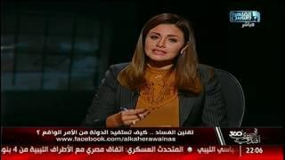 داليا أبو عمر: أنا شايفة إننا