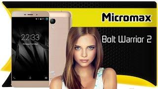 видео Обзор смартфона Micromax Bolt Warrior 2 Q4202