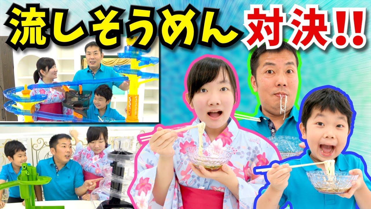 姫 スイート tv プリンセス