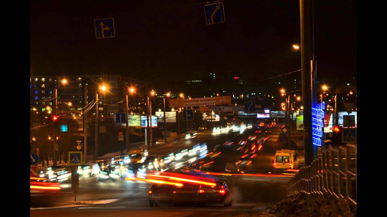 Ночной Челябинск - YouTube