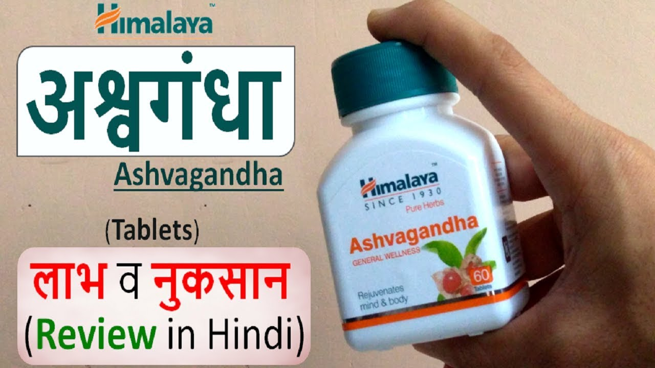Pilex Himalaya Side Effects
